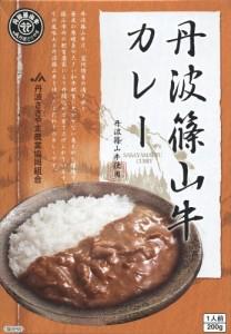 丹波篠山牛カレー